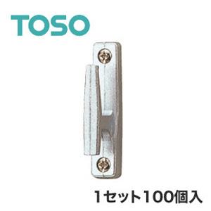 【カーテンアクセサリー】TOSO カーテンアクセサリー 房掛 Fタイプ 1セット(100個入)__ca-to-f01
