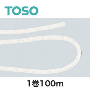 【カーテンアクセサリー】TOSO カーテンDIY用品 ウェイトテープ 1巻(100m)__ca-to-wt01