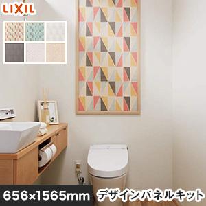 【エコカラット】【送料無料】 エコカラットプラス LIXIL デザインパネルキット 1560セット(656×1565mm)*A1 B1 C2 D3 E2 F1__edpk-1560-