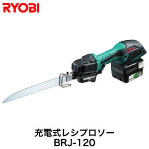 【電動工具】リョービ(RYOBI) 充電式レシプロソー BRJ-120__brj-120-1