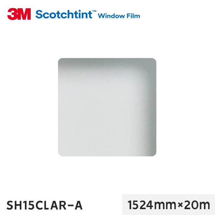 【窓ガラスフィルム】3M ガラスフィルム スコッチティント 防犯フィルム SH15CLAR-A 1524mm×20m__sh15clar-a-1524