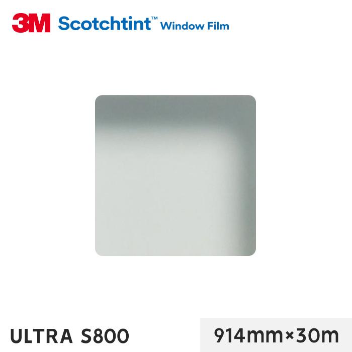 【窓ガラスフィルム】3M ガラスフィルム スコッチティント 透明飛散防止 ULTRA S800 914mm×30m__ultras800-914
