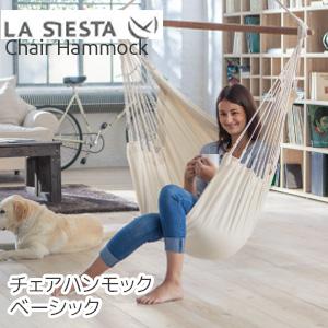 【ハンモック】LA SIESTA チェアハンモックベーシック 横110×高155cm__la-siesta-ch-