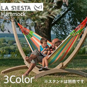 【ハンモック】LA SIESTA ハンモック ファミリー 長400×幅180cm__la-siesta-h-f-