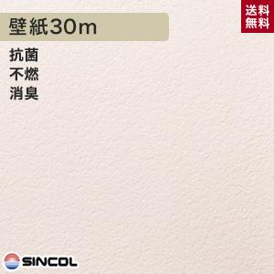 【壁紙】【のり付き】《送料無料》シンコール BA-3333 生のり付き機能性スリット壁紙 シンプルパックプラス30m__ks30-ba3333