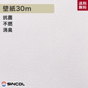 【壁紙】【のり付き】《送料無料》シンコール BA-3335 生のり付き機能性スリット壁紙 シンプルパックプラス30m__ks30-ba3335