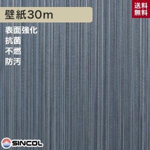 【壁紙】【のり付き】《送料無料》シンコール BB-8671 生のり付き機能性スリット壁紙 シンプルパックプラス30m__ks30_bb8671