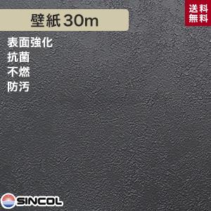 【壁紙】シンコール BB-1272 生のり付き機能性スリット壁紙 シンプルパックプラス30m__ks30-bb1272