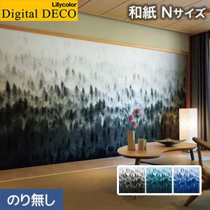 【壁紙】【のり無し壁紙】リリカラ デジタル・デコ Nature World Forest 和紙 Nサイズ*D8008YN D8009YN D8010YN
