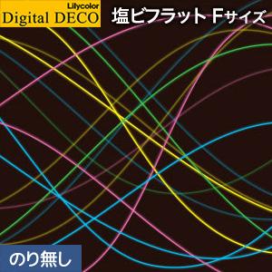 【壁紙】【のり無し壁紙】リリカラ デジタル・デコ Nature World wavy neon/Colors 塩ビフラット Fサイズ*D8023TF D8024TF D8025TF D8026TF D8027TF D8028TF D8029TF