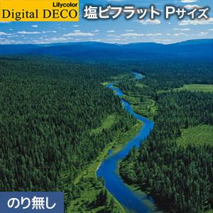 【壁紙】【のり無し壁紙】リリカラ デジタル・デコ 森 PEACE OF FOREST ウラルのタイガ林 塩ビフラット Pサイズ__d8082tp