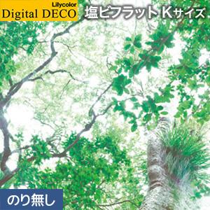 【壁紙】【のり無し壁紙】リリカラ デジタル・デコ 森の惑星 緑色の宝石 塩ビフラット Kサイズ__d8088tk