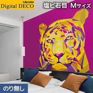 【壁紙】【のり無し壁紙】リリカラ デジタル・デコ lamina animals tiger 塩ビ石目 Mサイズ__d8245wm