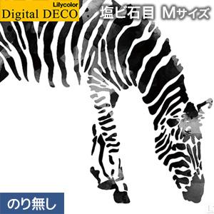 【壁紙】【のり無し壁紙】リリカラ デジタル・デコ lamina animals zebra 塩ビ石目 Mサイズ__d8248wm