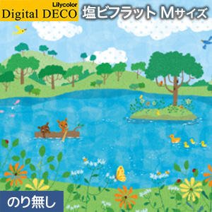 【壁紙】【のり無し壁紙】リリカラ デジタル・デコ tomoto 池あそび 塩ビフラット Mサイズ__d8250tm