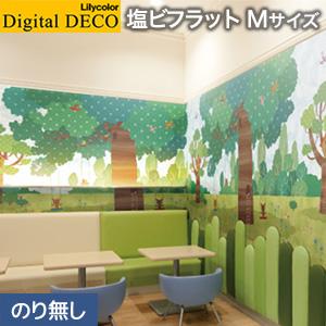 【壁紙】【のり無し壁紙】リリカラ デジタル・デコ tomoto ブランコの森 塩ビフラット Mサイズ__d8251tm