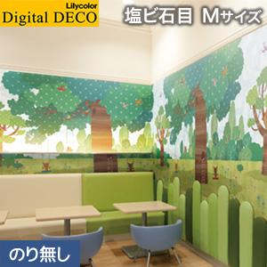 【壁紙】【のり無し壁紙】リリカラ デジタル・デコ tomoto ブランコの森 塩ビ石目 Mサイズ__d8251wm