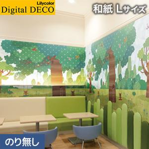 【壁紙】【のり無し壁紙】リリカラ デジタル・デコ tomoto ブランコの森 和紙 Lサイズ__d8251yl