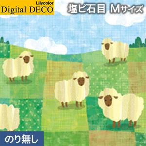【壁紙】【のり無し壁紙】リリカラ デジタル・デコ tomoto 草原のひつじ 塩ビ石目 Mサイズ__d8252wm