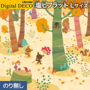 【壁紙】【のり無し壁紙】リリカラ デジタル・デコ tomoto きのこの森 塩ビフラット Lサイズ__d8253tl