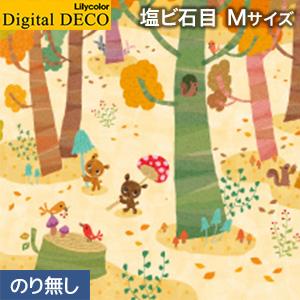 【壁紙】【のり無し壁紙】リリカラ デジタル・デコ tomoto きのこの森 塩ビ石目 Mサイズ__d8253wm