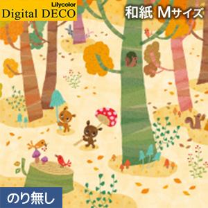 【壁紙】【のり無し壁紙】リリカラ デジタル・デコ tomoto きのこの森 和紙 Mサイズ__d8253ym