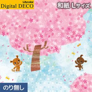 【壁紙】【のり無し壁紙】リリカラ デジタル・デコ tomoto さくらの木の下で 和紙 Lサイズ__d8254yl