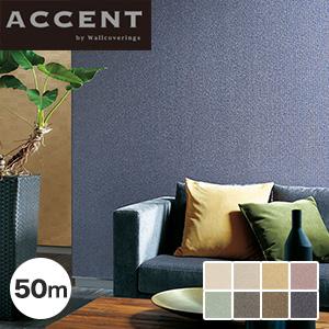 のり無し壁紙 シンプルなデニム調デザインとパルプの素材感のあるデザイン Denim 50m*AW-1101 AW-1102 AW-1103 AW-1104 AW-1105 AW-1106 AW-1107 AW-1108__fj50m-