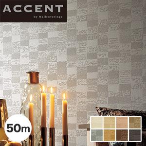 のり無し壁紙 光のあたり方で様々な表情を楽しめるレンガ調デザイン Sihouette-Brick- 50m*AW-1201 AW-1202 AW-1203 AW-1204 AW-1205 AW-1206 AW-1207 AW-1208__fj50m-