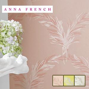 【壁紙】【のり無し】輸入壁紙 柔らかな色合いのフェザー柄 ANNA FRENCH*AT7924 AT7925 AT7923__tc-
