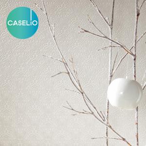 【壁紙】【のり無し】輸入壁紙 エンボスプリントされたエレガントな蝶柄 ESPOIR2 CASeLio__tc-lgd63459088