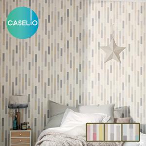 【壁紙】【のり無し】輸入壁紙 優しい色合いのストライプ ZAZIE4 CASeLio*SNG68894687 SNG68891001 SNG68896799__tc-