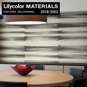 【壁紙】【のり無し壁紙】Lilycolor MATERIALS 紙-和紙- LMT-15205__nlmt-15205