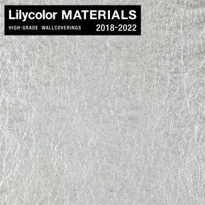 【壁紙】【のり無し壁紙】Lilycolor MATERIALS Metallic-金銀手貼箔- LMT-15219 特銀手揉み__nlmt-15219