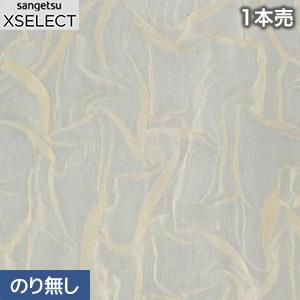 【壁紙】【のり無し壁紙】【1本売】サンゲツ XSELECT 金色の糸の織り重なりが美しいデザイン 極 SGB-101__nsgb-101