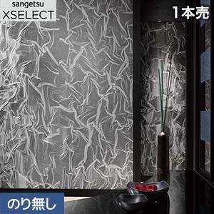 【壁紙】【のり無し壁紙】【1本売】サンゲツ XSELECT 銀色の糸の織り重なりが美しいデザイン 極 SGB-102__nsgb-102