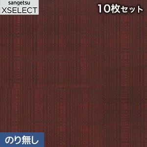 【壁紙】【のり無し壁紙】【セット売】サンゲツ XSELECT 表情豊かな織り目手が特長の赤系の手加工和紙 極 SGB-141__nsgb-141