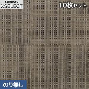 【壁紙】【のり無し壁紙】【セット売】サンゲツ XSELECT 表情豊かな織り目手が特長の茶系の手加工和紙 極 SGB-142__nsgb-142