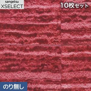 【壁紙】【のり無し壁紙】【セット売】サンゲツ XSELECT 赤の濃淡の動きが楽しめる手加工和紙 極 SGB-149__nsgb-149