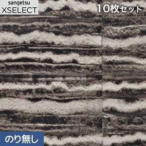 【壁紙】【のり無し壁紙】【セット売】サンゲツ XSELECT グレーの濃淡の動きが楽しめる手加工和紙 極 SGB-151__nsgb-151