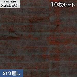 【壁紙】【のり無し壁紙】【セット売】サンゲツ XSELECT 重厚感のある空間を生む手加工和紙 極 SGB-152__nsgb-152