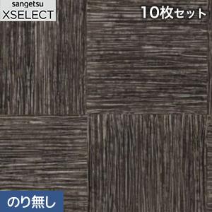 【壁紙】【のり無し壁紙】【セット売】サンゲツ XSELECT 黒系のランダムな幅の織り目手加工和紙 極 SGB-162__nsgb-162