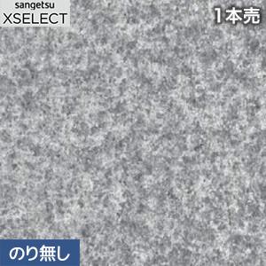 【壁紙】【のり無し壁紙】【1本売】サンゲツ XSELECT シルバーのアルミ箔の輝きのある壁紙 煌 SGB-168__nsgb-168