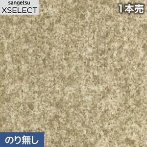 【壁紙】【のり無し壁紙】【1本売】サンゲツ XSELECT ゴールドのアルミ箔の輝きのある壁紙 煌 SGB-169__nsgb-169