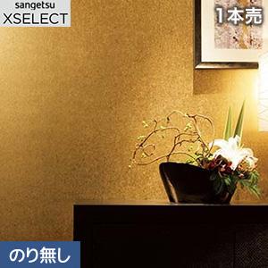 【壁紙】【のり無し壁紙】【1本売】サンゲツ XSELECT 洋金箔の輝きのある壁紙 煌 SGB-170__nsgb-170