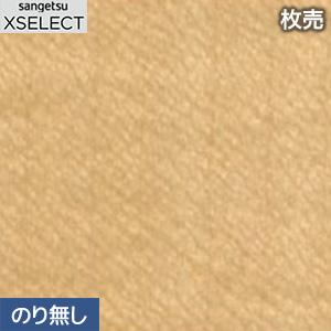 【壁紙】【のり無し壁紙】【枚売】 【天然木使用突き板壁紙】サンゲツ XSELECT WILL WOOD SGC-41-S__nsgc-41-s