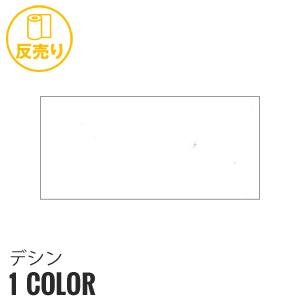 【生地】【静電気】デシン 112cm巾 P100% (46m/反) DC-707 P下__r-dc707-2-p-110