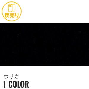 【生地】【合皮】ポリカ 135cm巾 (50m/反) #4831__r-k4831-99