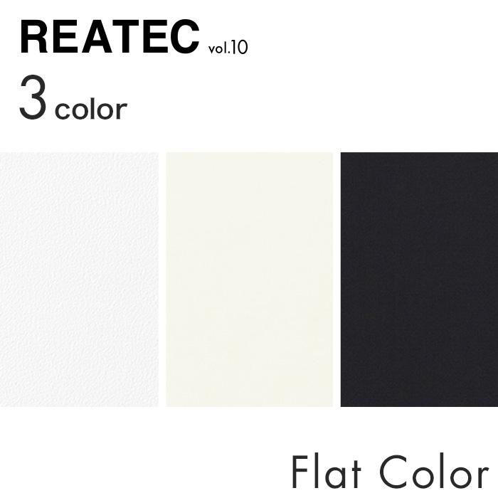質感までこだわったリアルで美しい柄、壁面や家具のDIYに! 【カッティング用シート】サンゲツ リアテック COLOR カラー Flat Color フラットカラー*TA4798 TA4800 TA4801