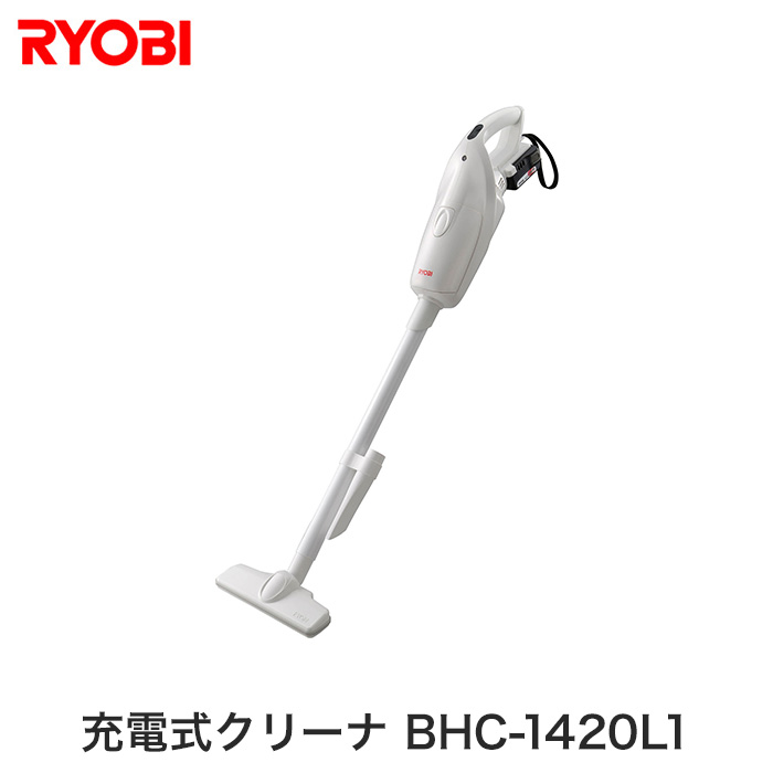 リョービ(RYOBI) 充電式クリーナ BHC-1420L1__bhc-1420l1